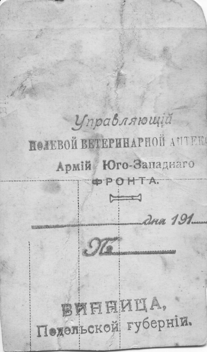 Интересные факты о литературе  Музей фактов